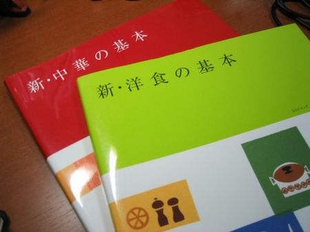 photo/110_1092
