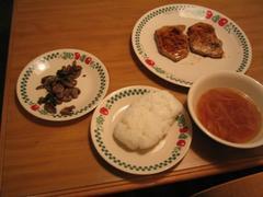 photo/dinner